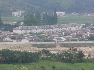 Photo of the dilapidated village taken from the Guemgang Hotel