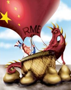 Is China weighing its currency down? Image Source: gulfnews.com