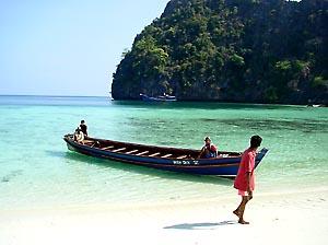 Myin-khwa Island, Myeik Archipelago Source - www.myanmar.com