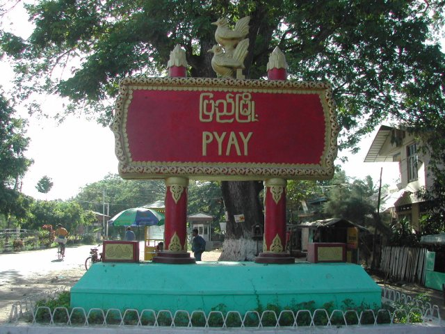 Pyay-welcome_town_sign